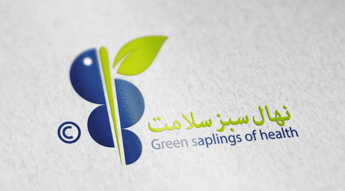 طراحی و اجرای هویت بصری شرکت دارویی نهال سبز