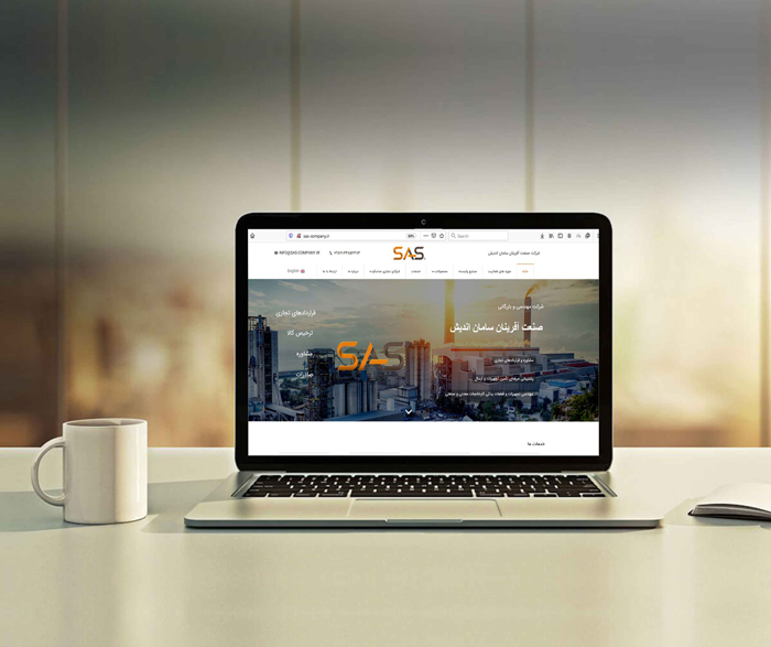 طراحی سایت شرکت مهندسی صاسکو