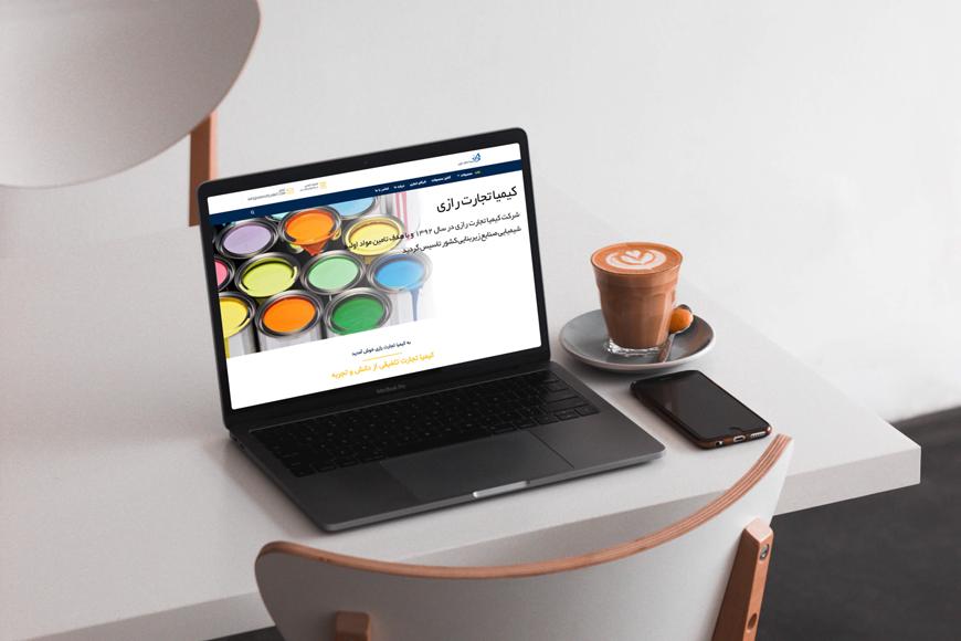طراحی سایت شرکتی کیمیا تجارت رازی