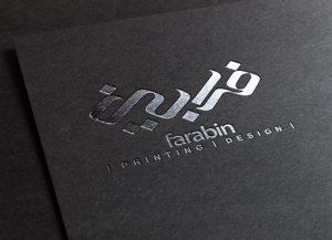 طراحی لوگو | فرابین