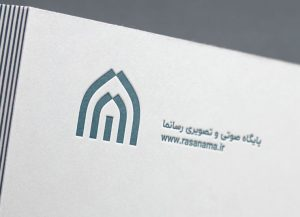 طراحی لوگو | رسانما