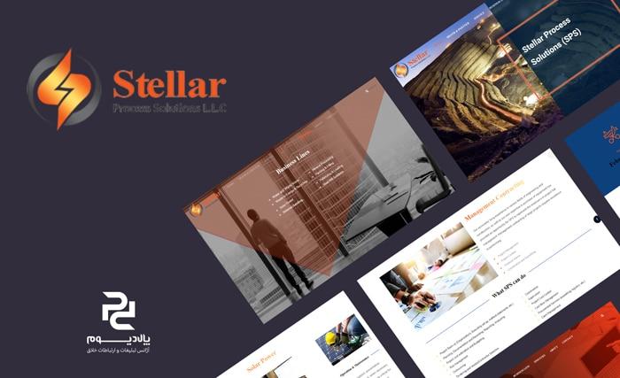 طراحی سایت شرکت استلار عمان